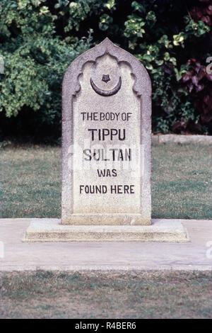 Tipu Sultan death place at Srirangapatna, Mysore, Karnataka, India, Asia - Stock Photo