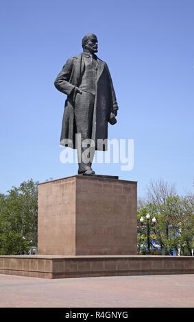 Lenin square in Yuzhno-Sakhalinsk. Sakhalin island. Russia - Stock Photo