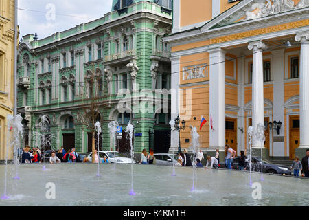 Moscow, Russia - April 30. 2018. Fountain on Birzevaya Square - Stock Photo