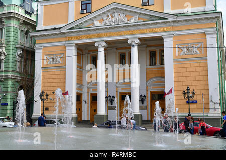 Moscow, Russia - April 30. 2018 Fountain in front of Chamber of Commerce and Industry - Stock Photo