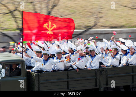 Democratic Peoples's Republic of Korea (DPRK), North Korea, Pyongyang, Military parade during street celebrations on the 100th anniversay of the birth of President Kim IL Sung, April 15th 2012 - Stock Photo