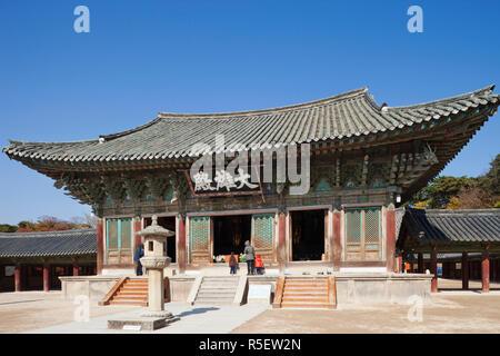 South Korea, Gyeongju, Bulguksa Temple, Daeungjeon Pavilion - Stock Photo