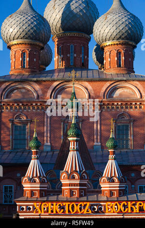 Russia, Kostroma Oblast, Golden Ring, Kostroma, Church of the Resurection - Stock Photo