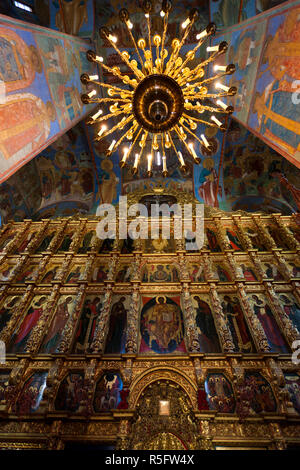 Russia, Kostroma Oblast, Golden Ring, Kostroma, Monastery of St. Ipaty, Trinity Cathedral, altar - Stock Photo