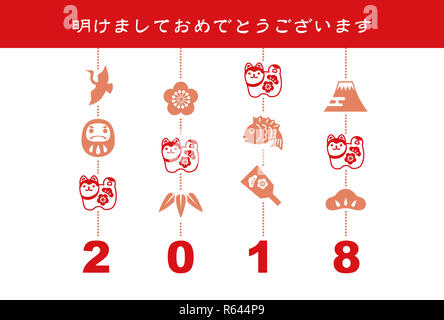 New Year card with guardian dog and good luck elements - Stock Photo