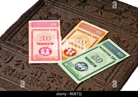 Mongolian Currency Toegroeg - Stock Photo