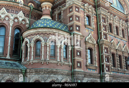 A section of the stunning, incredible, intricate and architecturally complex  façade of the Church on Spilled Blood in St Petersburg, Russia. It is built in the Russian Revival style, which is rare in a city of Baroque and Neo-Classical architecture, Has to be seen! - Stock Photo