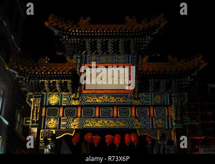 Chinatown Gate on Wardour Street, Soho, London, UK. - Stock Photo