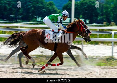 PYATIGORSK, RUSSIA - JULY 22, 2018: Finish horse racing for the prize of Letni on the Pyatigorsk hippodrome,Caucasus,Russia. - Stock Photo