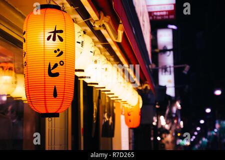 Tokyo, Japan - November 25, 2018 : Red light lantern of Bar and restaurant at Shinjuku Omoide Yokocho - Stock Photo