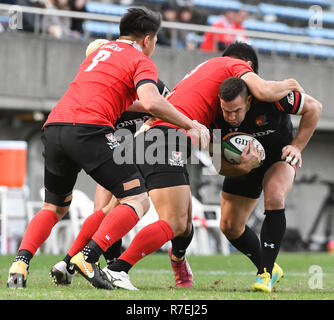 Kitaaoyama, Tokyo, Japan. 9th Dec, 2018. Canon Eagles vs Honda Heat Rugby Club during the Japan Rugby Top League at Prince Chichibu Memorial Rugby ground in Tokyo Japan on Sunday, December 09, 2018. The Final score Honda Heat 40, Canon Eagles 14. Photo by: Ramiro Agustin Vargas Tabares Credit: Ramiro Agustin Vargas Tabares/ZUMA Wire/Alamy Live News - Stock Photo