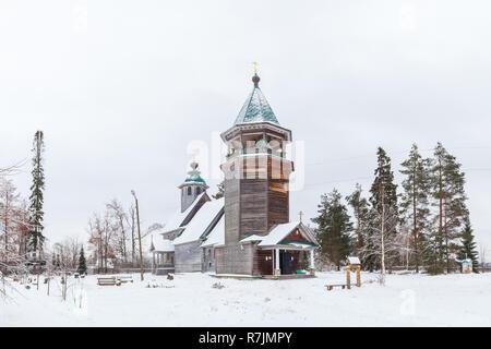 Nizhny Novgorod Region. Trinity Church, Russia - Stock Photo