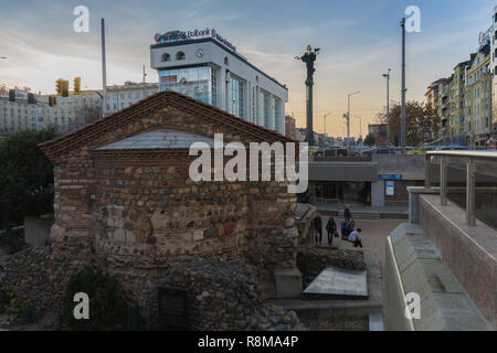 View of Serdika Station from the outside - Stock Photo