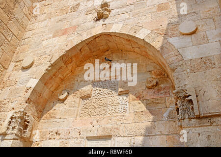 Arabic inscription in the Jaffa Gate structure in The Old City of Jerusalem, Israel - Stock Photo