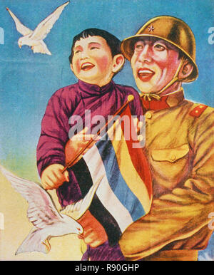 Nippon To The Rescue - Vintage Japanese Propaganda Poster WW2 - Stock Photo