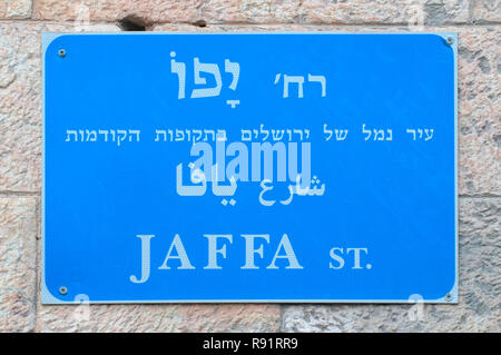 Street sign of Jaffa Street in Jerusalem, Israel - Stock Photo
