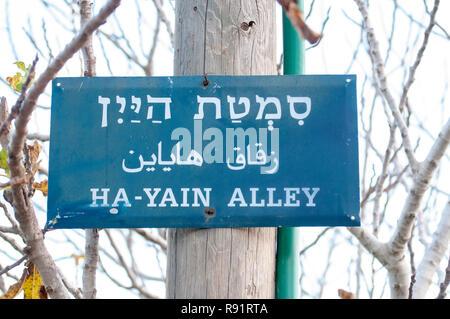 Street sign of Simtat Ha-Yain Alley (Lit wine Alley) in Ein Karem, Jerusalem, Israel - Stock Photo