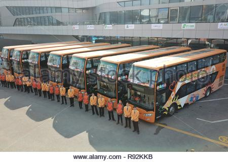 Shanghai, China. 18th Dec, 2018. The first AI double-deck tourist bus with facial recognition technology come into service in Shanghai, China on 18 December 2018.(Photo by TPG/CNS) Credit: TopPhoto/Alamy Live News - Stock Photo