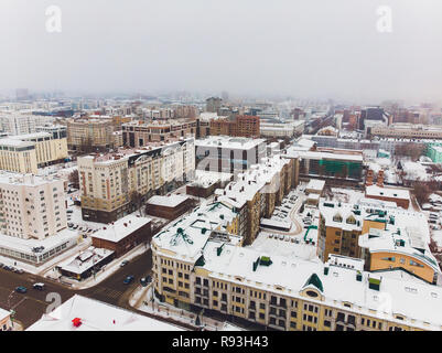 construction of apartment buildings, aerial view. winter. - Stock Photo