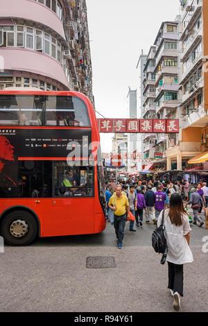 Busy street scene in Sham Shui Po, Hong Kong - Stock Photo