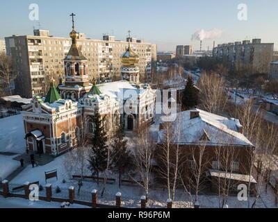 Omsk, Russia. 25th Nov, 2018. OMSK, RUSSIA - NOVEMBER 20, 2018: A view St Nicholas Kazan Cathedral. Dmitry Feoktistov/TASS Credit: ITAR-TASS News Agency/Alamy Live News - Stock Photo