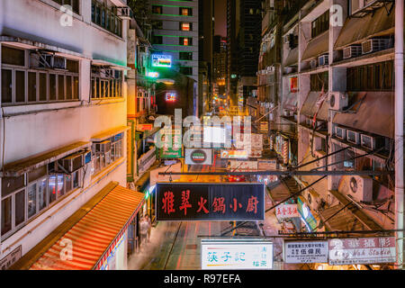 Hong Kong - December 14, 2016: Night aerial street view in Central city District. - Stock Photo