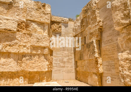 Names of Jewish communities wiped out in the Holocaust, Valley of Communities, Yad Vashem Holocaust Museum - Stock Photo
