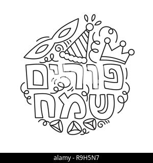 Purim greeting card and coloring page in linear doodle style with carnival mask, hats, crown, hamantaschen and Hebrew text Happy Purim. Black and white vector illustration. - Stock Photo