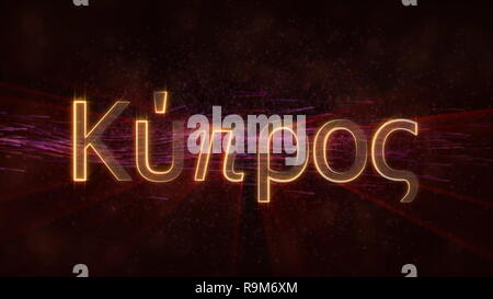 Cyprus in local language - Shiny rays on edge of country name text over a background with swirling and flowing stars - Stock Photo