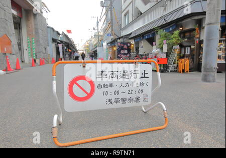 No car entry sign in Asakusa Tokyo Japan. - Stock Photo