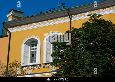 Moscow, Russia. August 25, 2018. The Kremlin Arsenal facade. Moscow Kremlin - Stock Photo