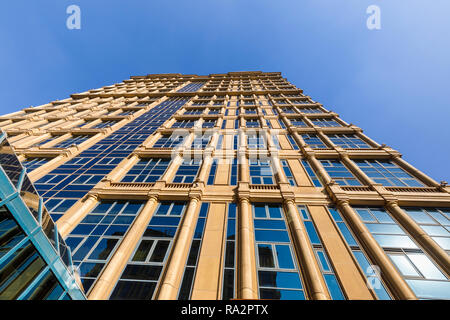 View looking up of the modern architecture exterior of the luxurious 5 star Cairo At The First Residence Four Seasons Hotel, Giza, Cairo, Egypt