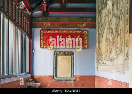 the rear corridor, in the Leong San Tong Khoo Kongsi, in George Town, Penang, Malaysia - Stock Photo