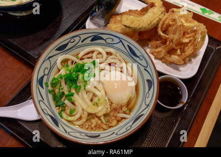 Japanese udon noodles with meat - Image - Stock Photo