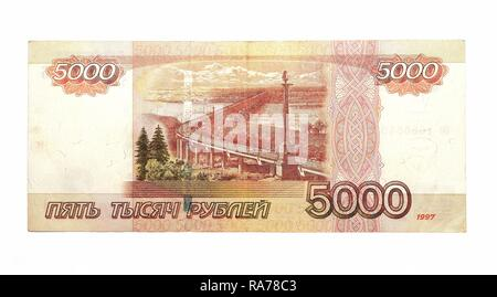 5000 Russian rubles of 1997, banknote - Stock Photo