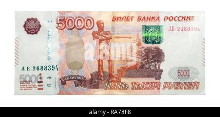 5000 Russian rubles, new banknote - Stock Photo