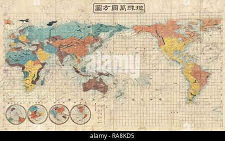 1853, Kaei 6 Japanese Map of the World. Reimagined by Gibon. Classic art with a modern twist reimagined - Stock Photo
