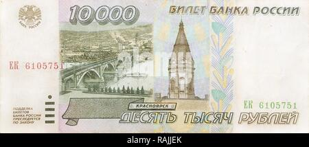 Historic banknote, 10000 Russian rubles, 1995 - Stock Photo