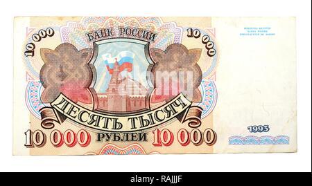 Historic banknote, 10000 Russian rubles, 1993 - Stock Photo