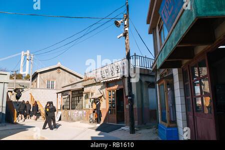 Ulsan, Korea - February 9, 2017 : Jangsaengpo old village - Stock Photo
