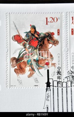 CHINA – CIRCA 2011: A stamps printed in China shows 2011-23 Duke Guan  , circa 2011. - Stock Photo
