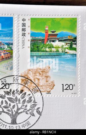 CHINA – CIRCA 2011: A stamps printed in China shows 2011- 26 Beautiful Homeland , circa 2011. - Stock Photo