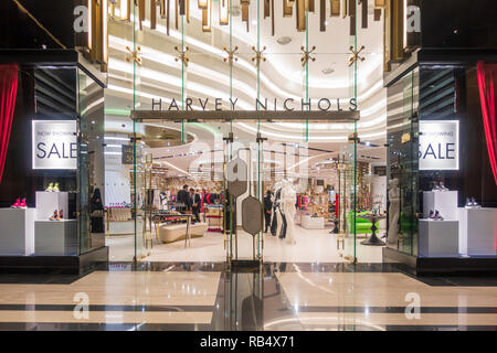 Hervey Nichols store in the  new Prestige luxury arcade with high-end boutiques inside The Avenues shopping mall in Kuwait City, Kuwait - Stock Photo