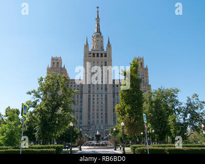 View of high-rise Stalin's famous skyscraper on Kudrinskaya Square, Moscow, Russia - Stock Photo