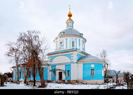 The Church of the Intercession of the blessed virgin Mary Pokrovskaya. Kolomna, Russia. - Stock Photo