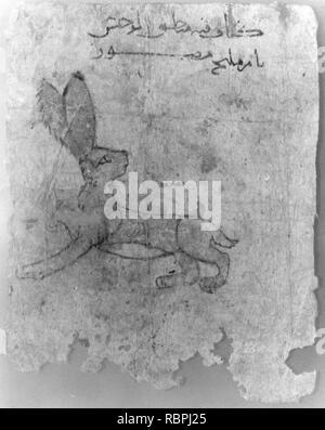 'Hare', Folio from the Mantiq al-wahsh (Speech of the Wild Animal) of Ka'b al-Ahbar - Stock Photo