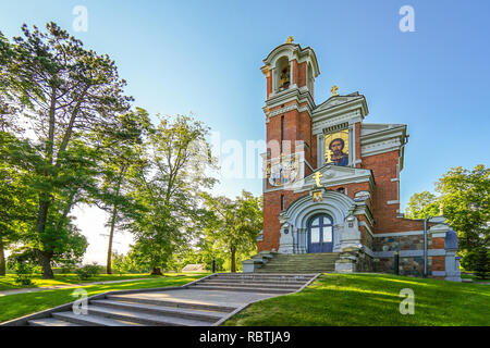 Chapel-tomb Sviatopolk-Mirski of Mir Castle in Mir, Belarus, in the warm summer's afternoon - Stock Photo