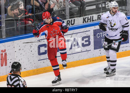 Moscow. 11th Jan, 2019. Konstantin Okulov of CSKA (C) celebrates during the 2018-2019 KHL game between CSKA Moscow and Traktor Chelyabinsk in Moscow, Russia on Jan. 11, 2019. CSKA won 6-0. Credit: Evgeny Sinitsyn/Xinhua/Alamy Live News - Stock Photo