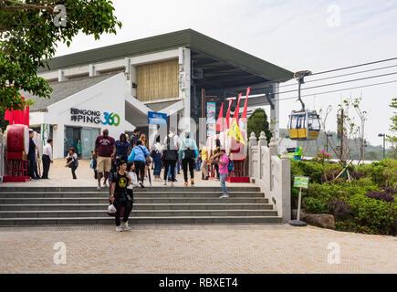 Ngong Ping 360 cable car arrival station, Ngong Ping village, Lantau Island, Hong Kong - Stock Photo