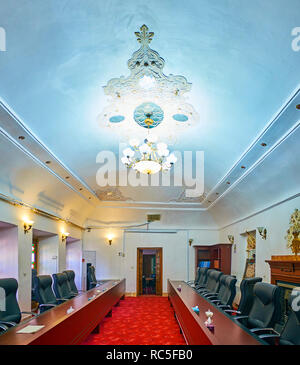 YAZD, IRAN, OCTOBER 18, 2017: Interior of the conference hall of Yazd Bar Association, housing in historic mansion, on October 18 in Yazd. - Stock Photo